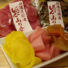 山菜漬け物